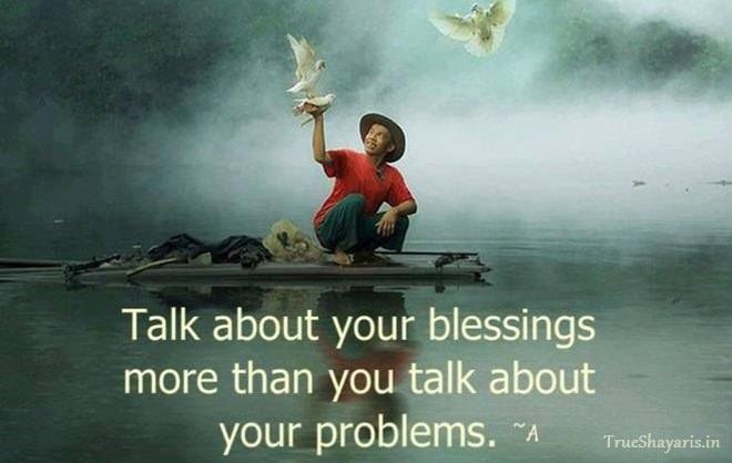 Real Life Sad Quotes Facebook thumbnail
