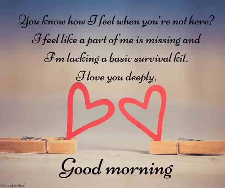Romantic Good Morning Message To Him Tumblr thumbnail