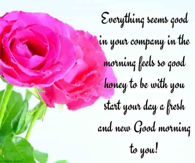 Romantic Good Morning Sms For Husband Pinterest thumbnail