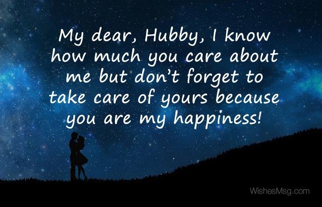 Romantic Good Night Sms For Husband Pinterest thumbnail