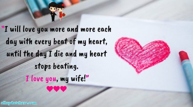 Romantic Love Text Message For My Wife Pinterest thumbnail