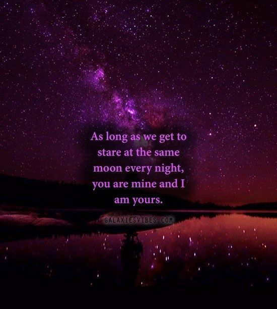 Romantic Space Quotes Tumblr thumbnail