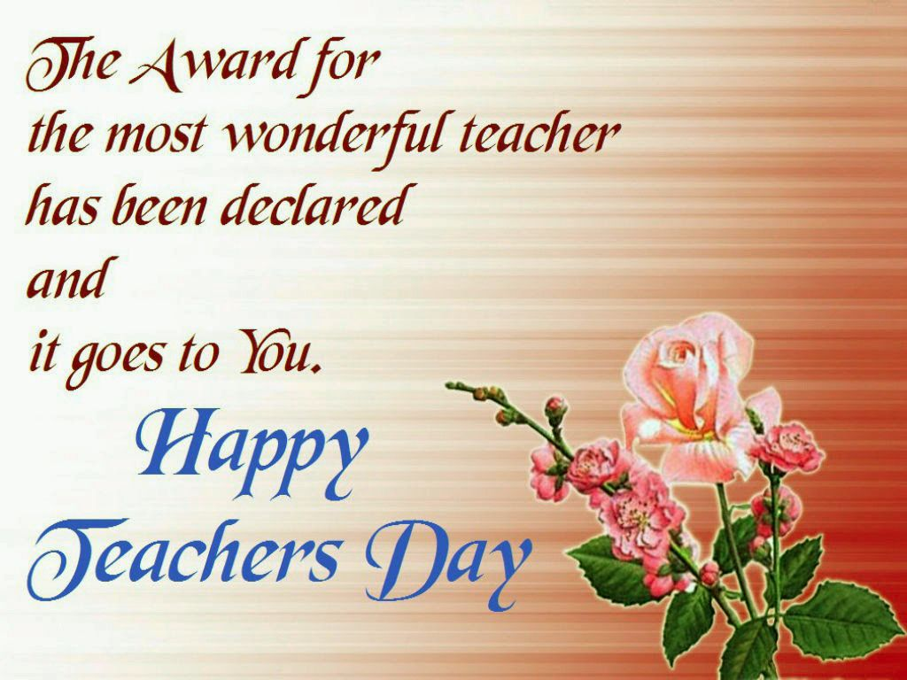 Teachers Day Card Message thumbnail