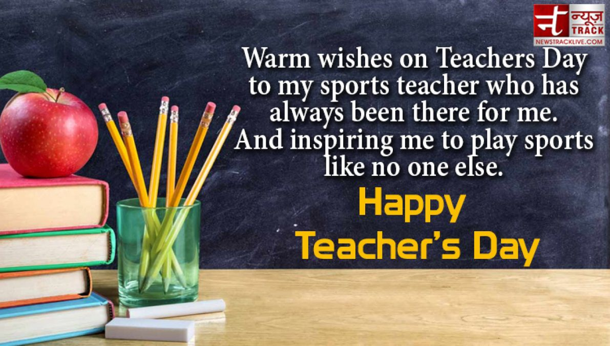 Teachers Day Quotes For Sports Teacher Tumblr thumbnail