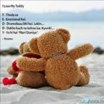 Teddy Love Quotes Twitter