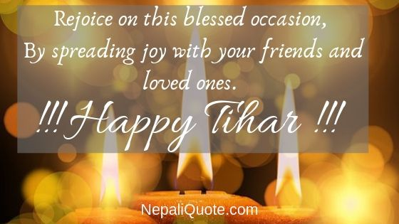 Tihar Quotes In English thumbnail