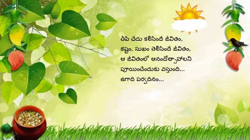 Ugadi Wishes In Kannada Font Pinterest thumbnail