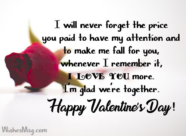 Valentine Day Message For My Husband Facebook thumbnail