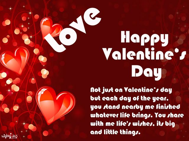 Valentine's Day Dare Messages Pinterest thumbnail