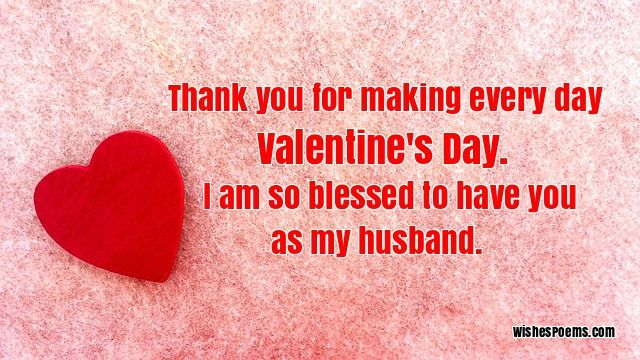 Valentines Day Wishes For Husband Pinterest thumbnail
