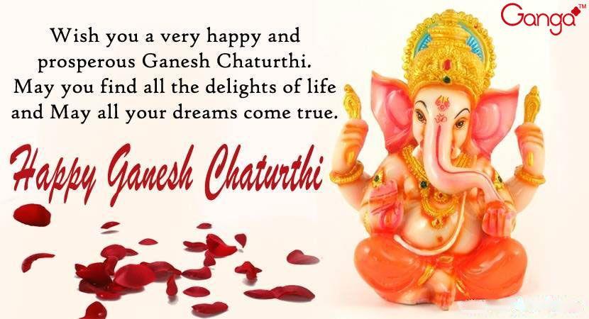 Vinayagar Chaturthi Quotes thumbnail