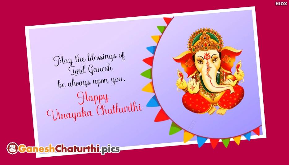 Vinayaka Chavithi 2018 Wishes Facebook thumbnail