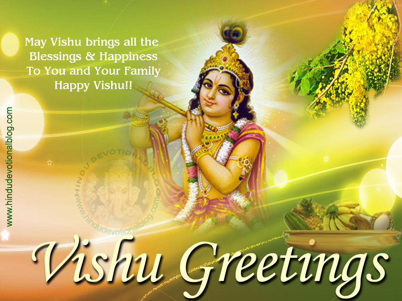 Vishu Wishes In English thumbnail
