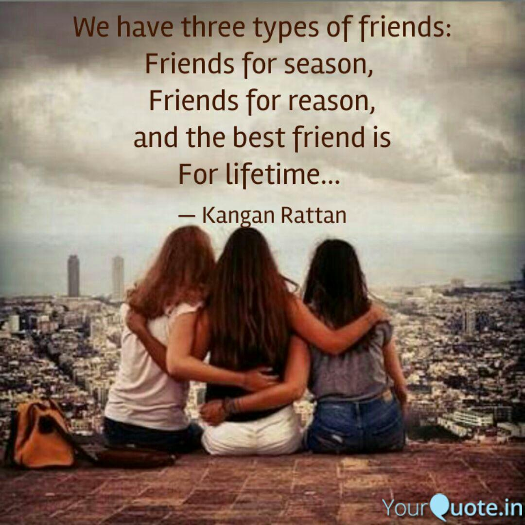 We Three Friends Quotes Twitter thumbnail