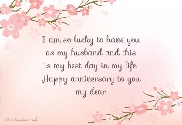 Wedding Anniversary Message To My Husband Twitter thumbnail
