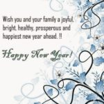 Wish You And Your Family A Very Happy New Year Pinterest